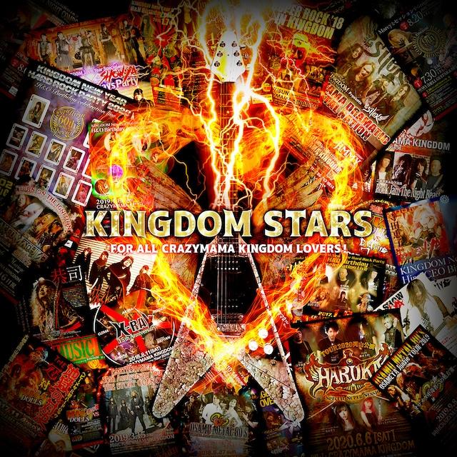 CD:『KINGDOM STARS』岡山CRAZYMAMA KINGDOM応援ソングプロジェクト - メイン画像
