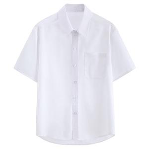 男子スクールシャツ 半袖 制服シャツ ワイシャツ 白シャツ 大きいサイズ メンズ 男の子 シャツ トップス 9203