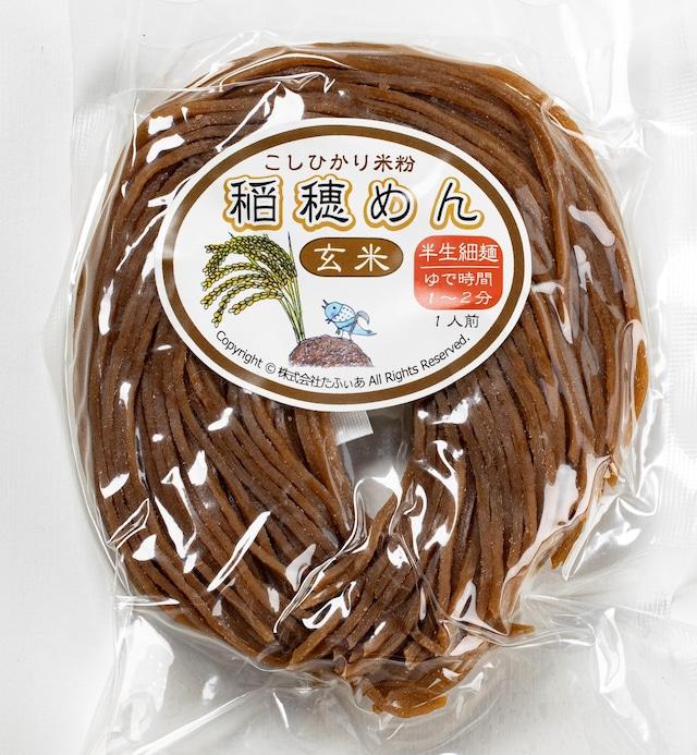 米粉パンケーキミックス粉 (クラフト袋入り)
