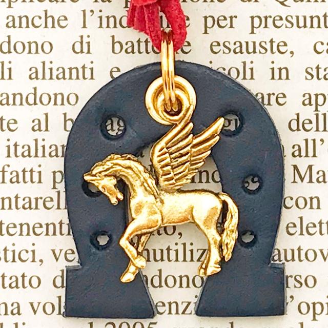 ◆幸運の馬蹄アクセサリー◆ レザー製馬蹄 馬(うま・ウマ)5 ペガサス 「良い方向へ走る・幸せ・仕事・学問」+「夢を叶える」