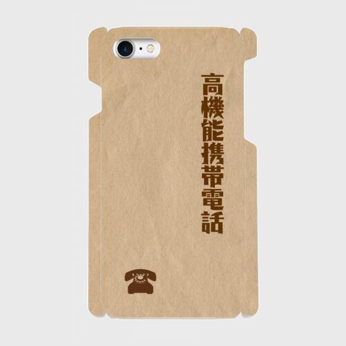 高機能携帯電話/iPhoneスマホケース(ハードケース)