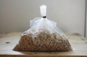 【簡易包装】島育ちの黒豆味噌(1㎏入り2袋)