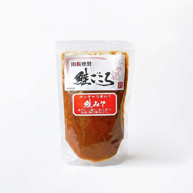 新潟県・村上市の鮭ごころ 鮭みそ
