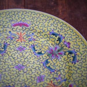 『華黄の丸皿23センチ』景徳鎮