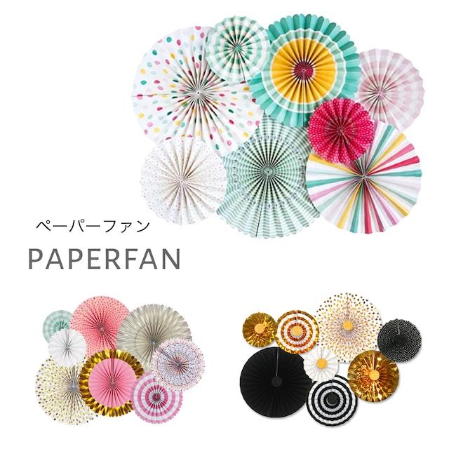 ペーパーファン 8点セット パーティー装飾 飾りつけ サーカス/オペラ/ フラミンゴ
