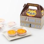 オレンジケーキ『山猫軒』5ヶ入