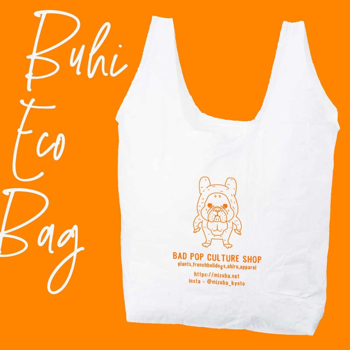 BUHI Eco bag