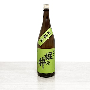 本醸造酒 手作り 堀の井 1800ml