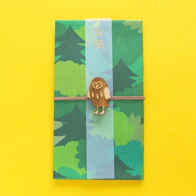 《鳥/ふくろう》ご祝儀袋 フクロウ 梟 koyoriya ZOO アニマル 金封 のし袋 封筒