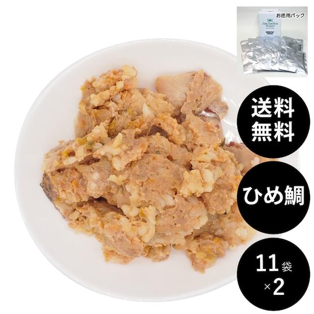 あめつちの恵み ひめ鯛 お徳用パック(11袋×2箱)送料無料(北海道・九州・沖縄以外)