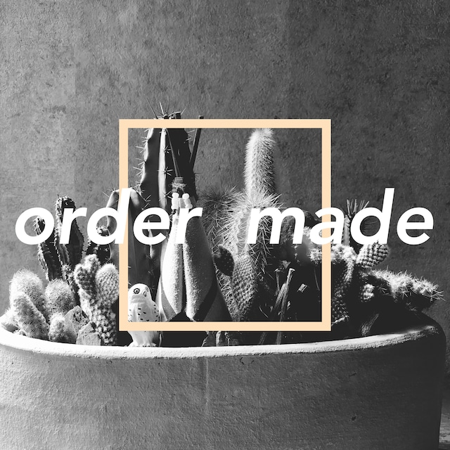 order made 今井さま専用①
