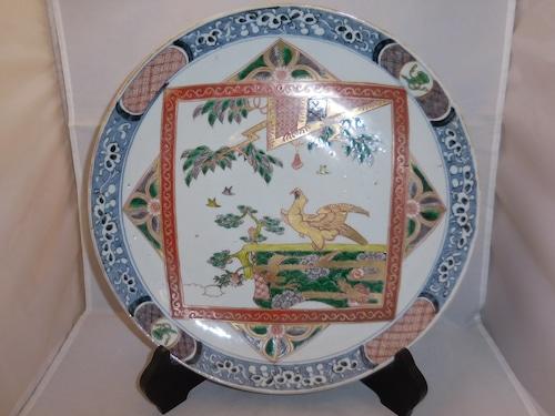 伊万里色絵鷹大皿 Imari porcelain plate(hawk)
