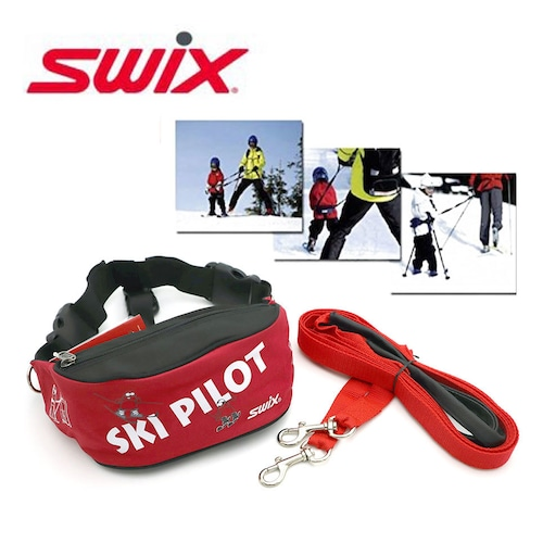 Swix スウィックス スキー バッグ キッズハーネス 子供用 XT613