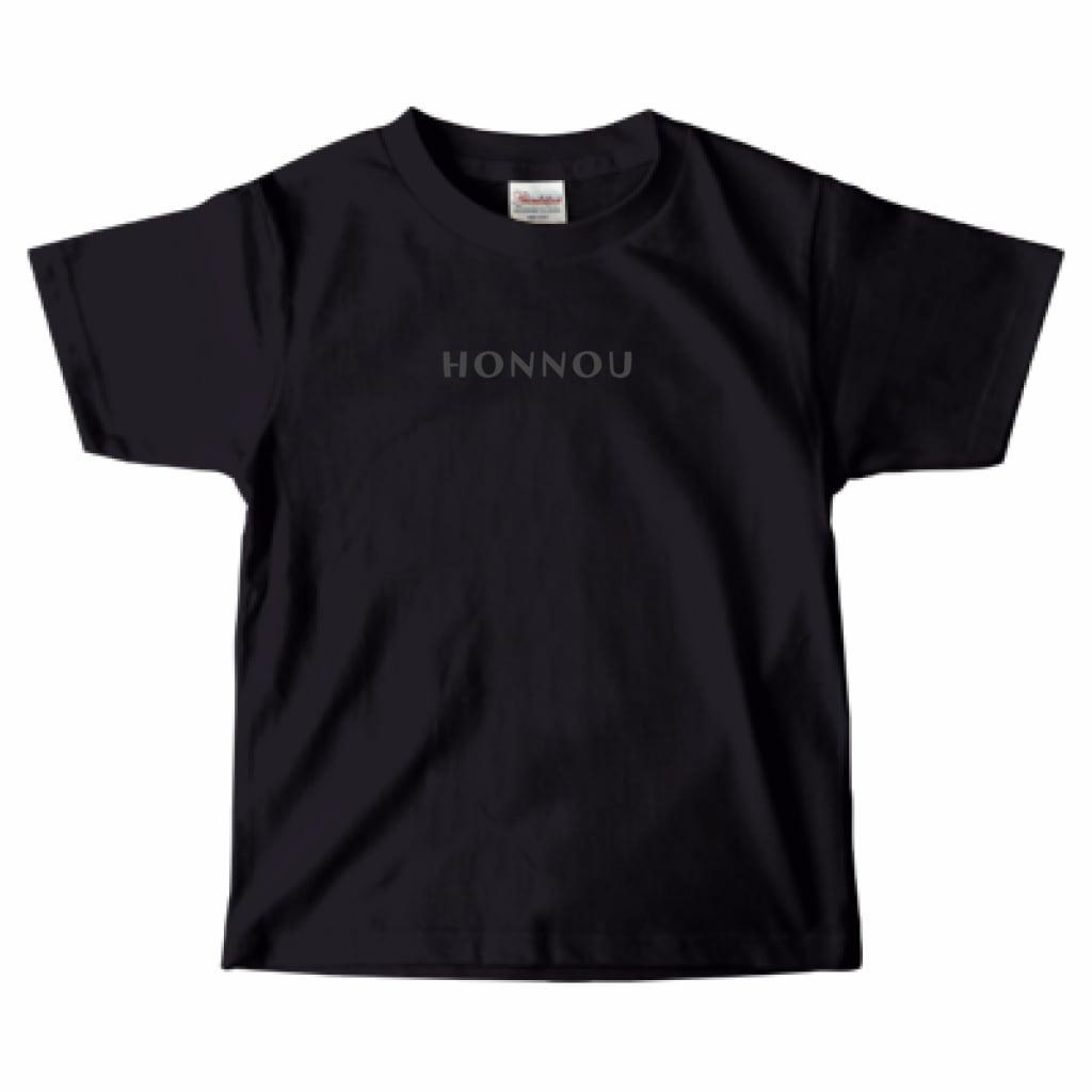 とうふめんたるずTシャツ(HONNOU・キッズ・黒)
