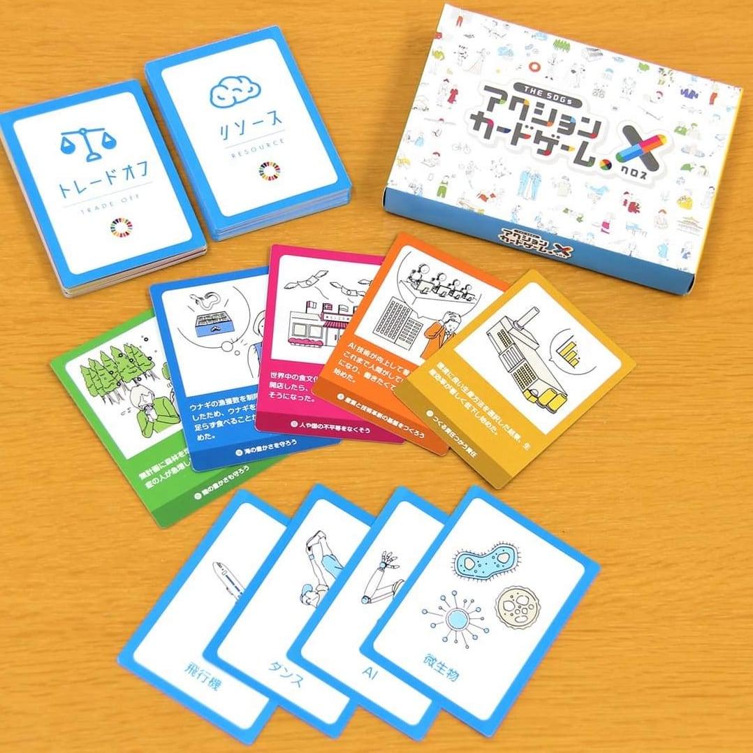 THE SDGs アクションカードゲーム X クロス【日本語版】
