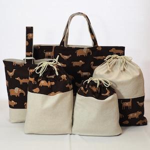通園バッグセット/さまざまな動物 (5-225)