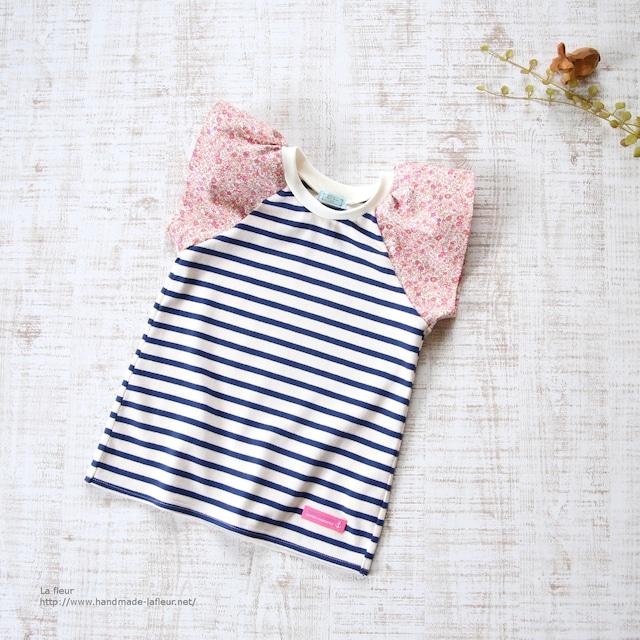 【100】ラップルカットソー*Tシャツ 紺白ボーダー×ピンク小花柄/Lafleur