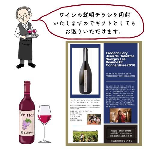 【送料無料】シャンパン&クレマン 2本セット【冷蔵便】の商品画像6