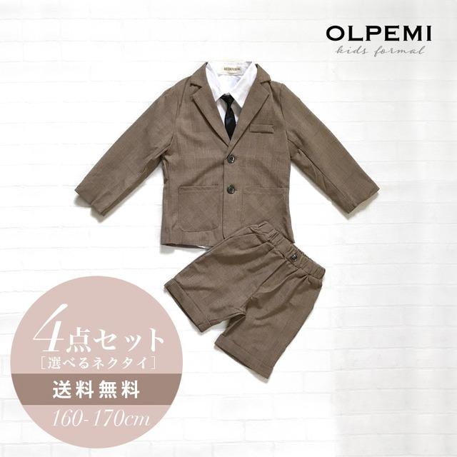 【送料無料】ブラウングレンチェック柄スーツ 4セット ハーフパンツ【198】