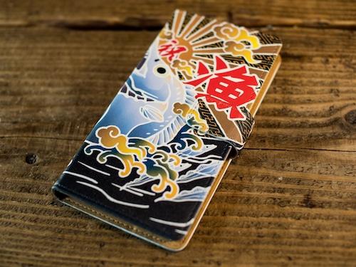 【手帳型】大漁旗スマホケース(タチウオ)