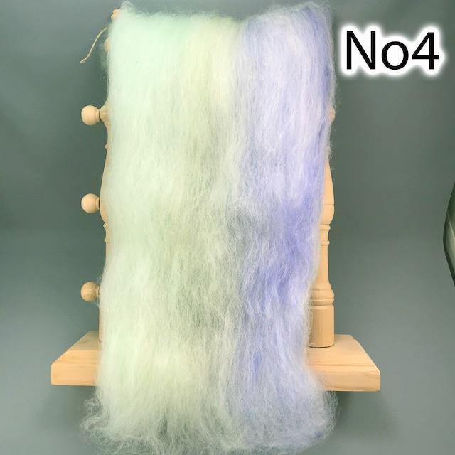 MiniB4)羊毛ミニバッツ20g(コリデール)No4(送料込み)