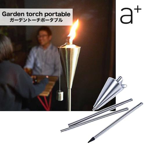 a+ エープラス ガーデントーチポータブル オイルトーチ 折り畳み式 コンパクト アウトドア 用品 キャンプ グッズ BBQ