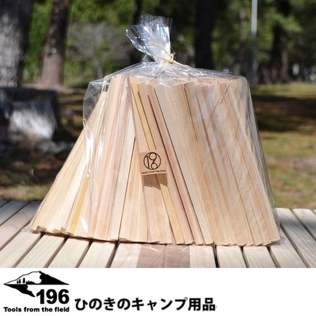 196ひのきのキャンプ用品 土佐ひのき製 折りたたみ ウッドテーブル KUROSON 400 F ロースタイル キャンプ キャンプ 用品 アウトドア バーベキュー ナチュラルキャンプ 196hinoki-076