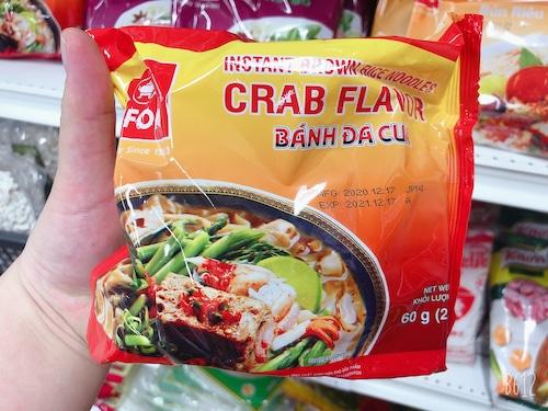 Vifon Banh Da Cua(5袋入り)