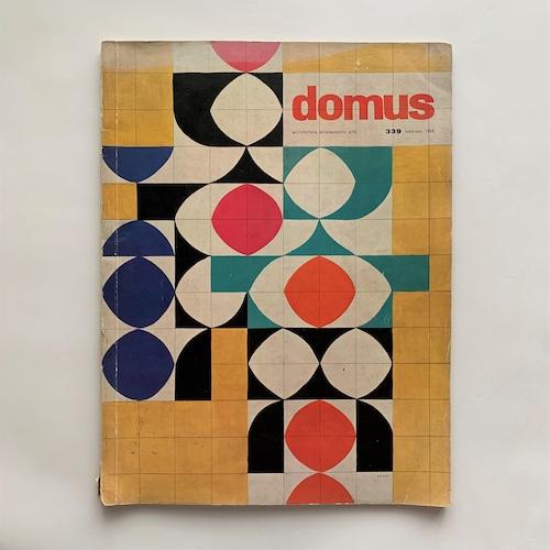 Domus 339 / Gio Ponti  ジオ・ポンティ