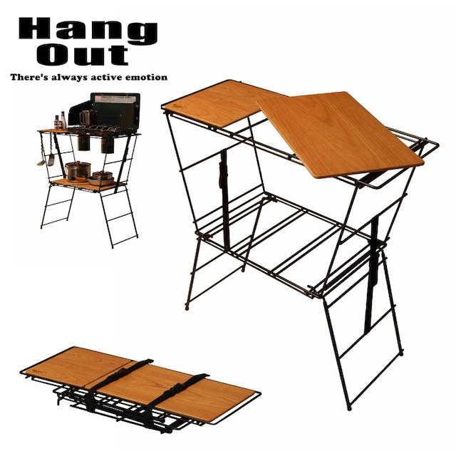 HangOut (ハングアウト) Crank Coocking Table クランク クッキング テーブル ラック アウトドア グッズ キャンプ 用品 折り畳み コンパクト 棚 バーベキュー crt-ct90