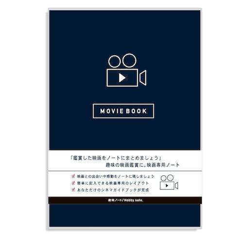 趣味ノート 映画 WA-040