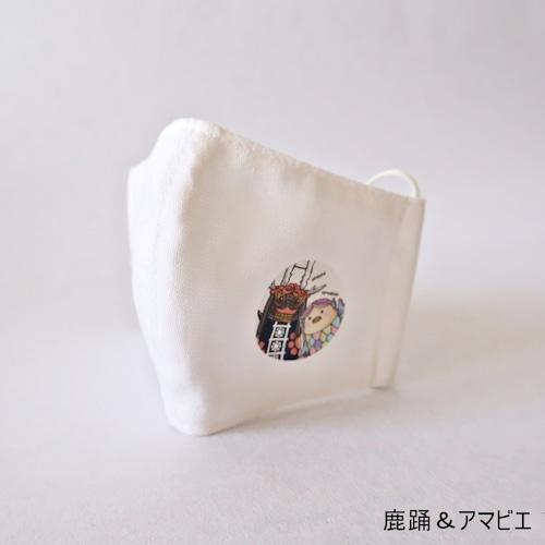【在庫限り】子供用立体マスク(全2種)