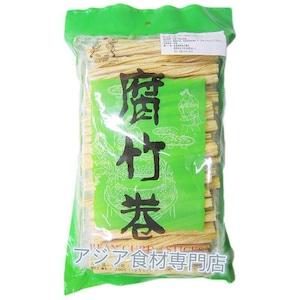 【常温便】腐竹卷(乾燥湯葉スティック)