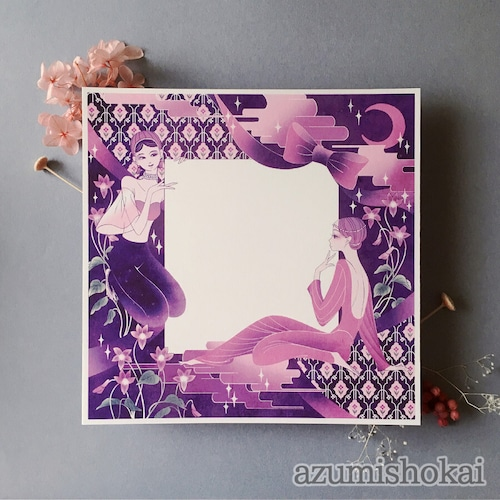 カード - ことばを飾るカード✧すみれ色のまどろみ✧2枚入り - あずみ商會 - no3-azu-02