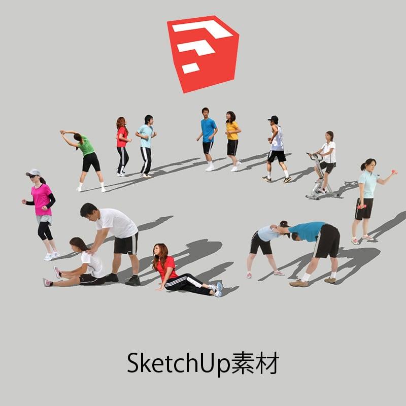 人物SketchUp 4p_set029 - 画像1