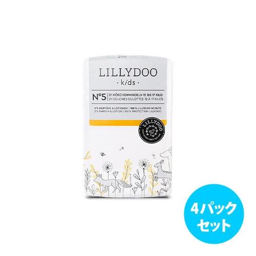 [4パックセット] Lillydoo エコ紙おむつパンツ(サイズ 5)