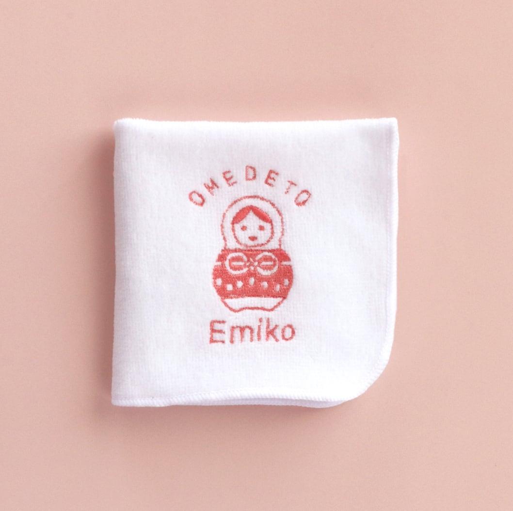 【名入れ】おめでとう刺繍ハンカチ  /  安産祈願・ご懐妊祝い・出産祝い・プチギフト
