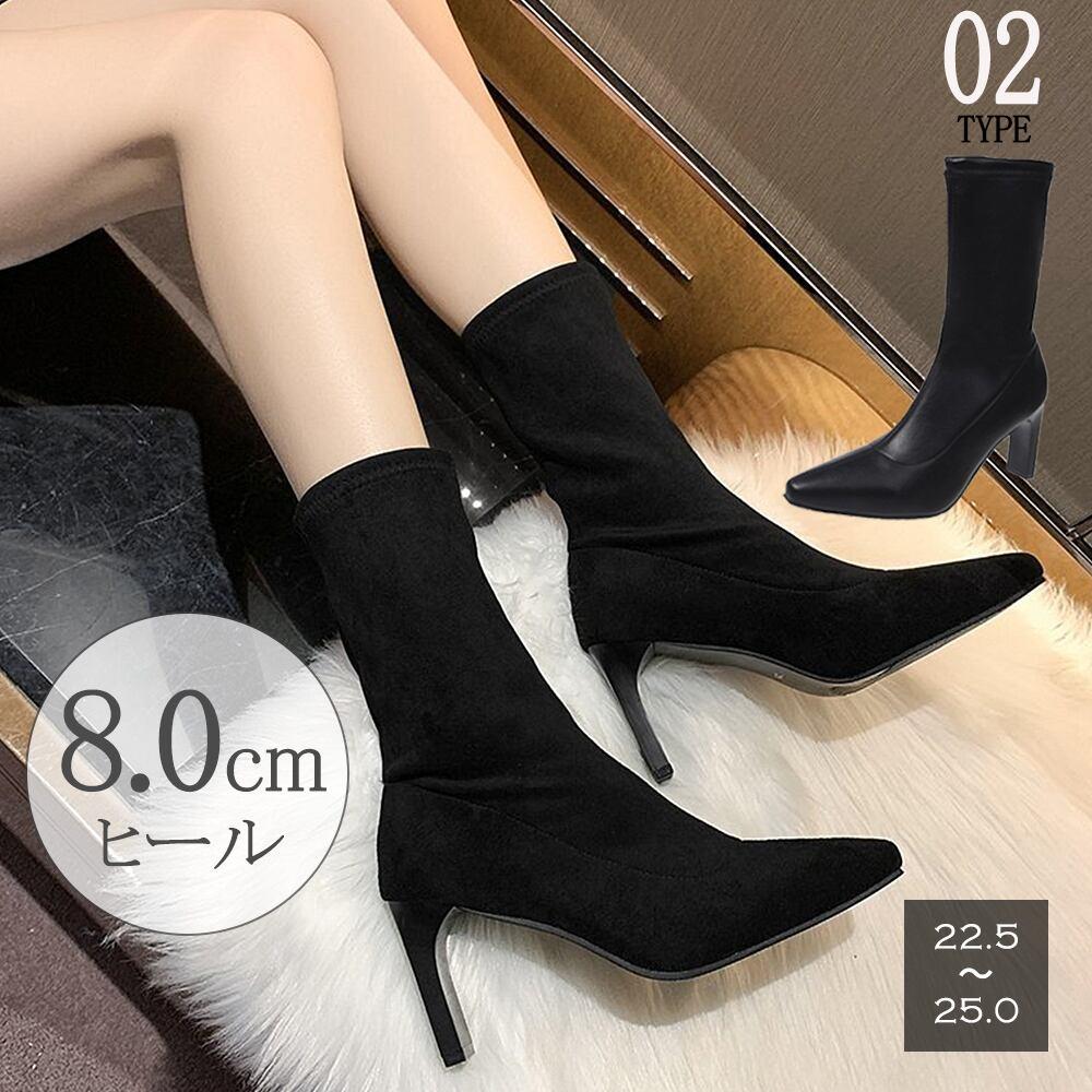 【即納】ショートブーツ 靴 レディース|fa2379