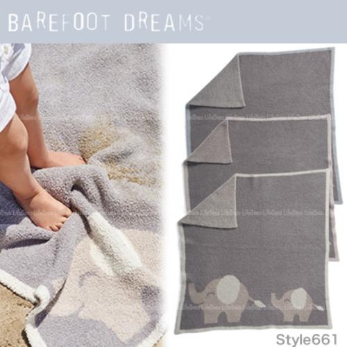 Barefoot Dreams ベアフットドリームス Cozychic コージーチック ふわふわ ぞうさん follow me ブランケット