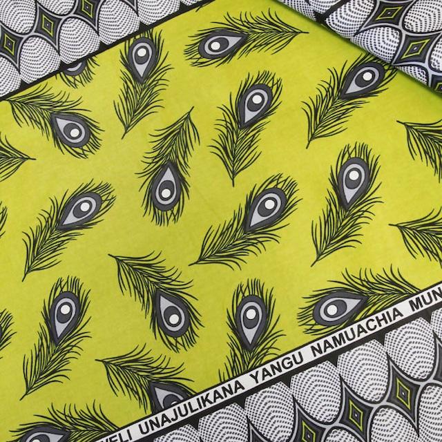 カンガ|Peacock feather( 孔雀の羽 )