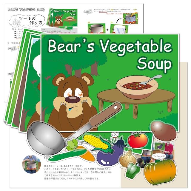 KAMISHIBAI(紙芝居)  Bear's Vegetable Soup