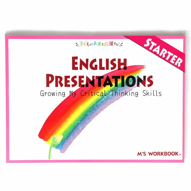 【English Presentations_STARTER】