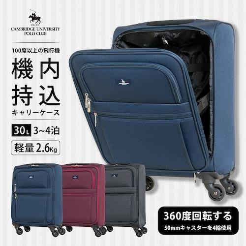 スーツケース 100席以上 機内持込サイズ ビジネス ソフト 軽量 PO-0233-46 POLO ポロ キャリーケース