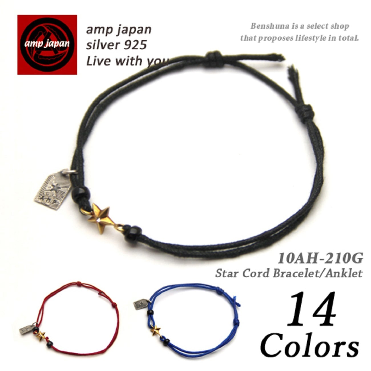 amp japan/アンプジャパン スターコードブレスレット アンクレット 10ah-210g