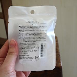 <松山油脂 M-mark series>シア脂のリップクリーム