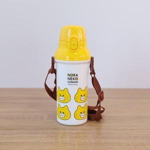 プラワンタッチボトル【ノラネコぐんだん】