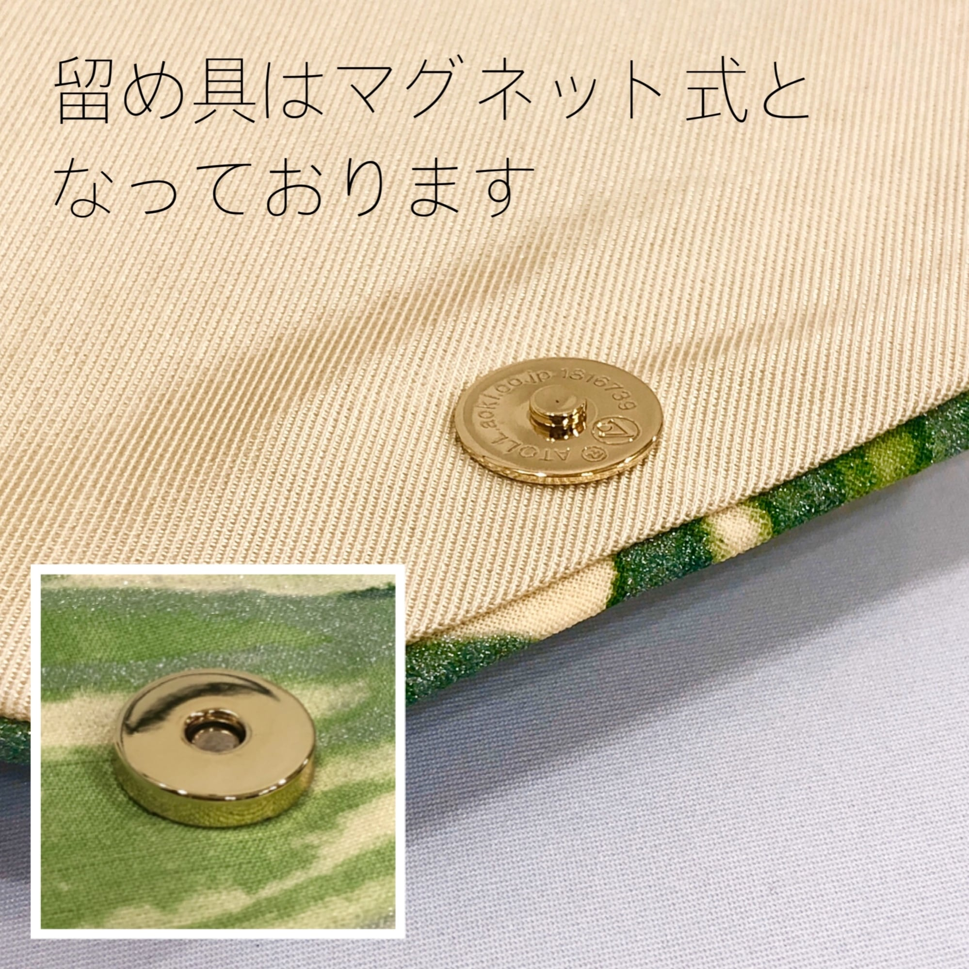 【限定品】数寄屋袋(京友禅・トランプ柄)
