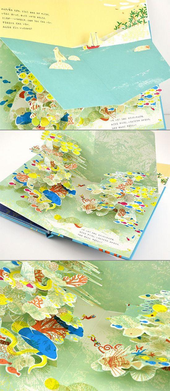 とびだす絵本『オセアノ号、海へ!』 - 画像4