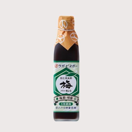 【飲む果実酢】300ml梅酢バーモント