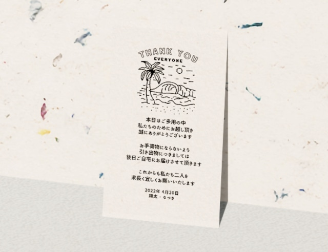 【ヤシの木】サマーロゴ サンキューカード&サンキュータグ【37円~/枚 】